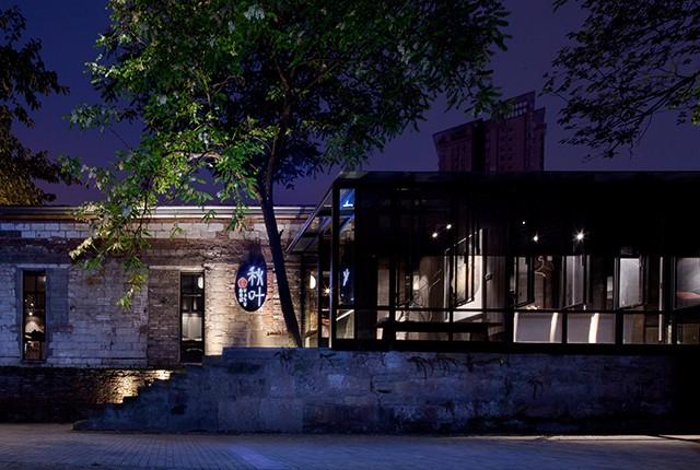 (1)餐厅外观.jpg