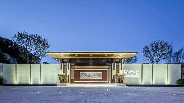 PINKI品伊国际创意荣获第九届中国国际空间设计大赛两项设计大奖!